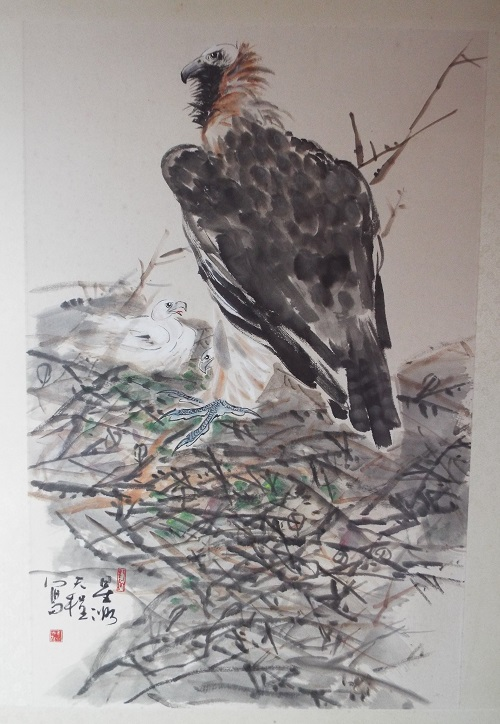 Chinese Painting Vulture