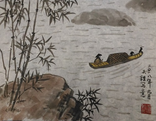 Chinese Painting Fisherman