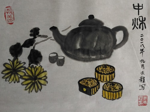 Chinese Ink Painting Mid-Autumn theme