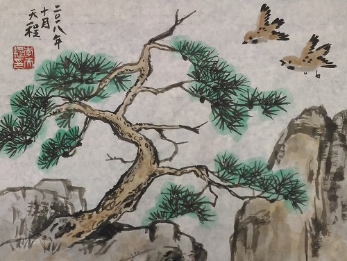 Chinese Ink Painting Pine tree