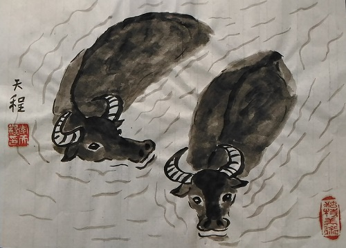 Chinese Painting Buffalo
