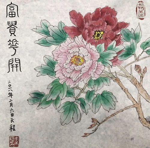Chinese Brush Painting fine detail colours