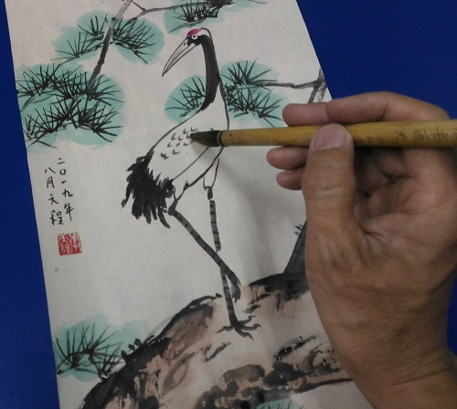 Chinese Ink Crane Demo