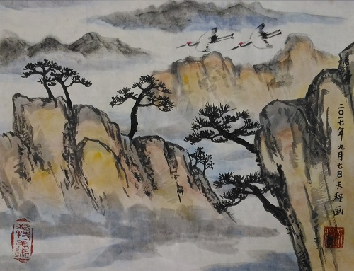 Chinese Painting Scenery