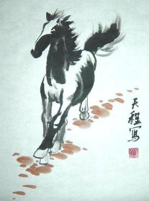 Chinese Brush Painting Horse